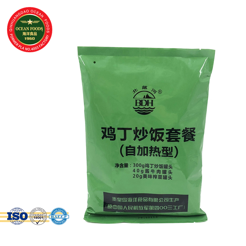 New Products OEM Instant combo Self-heating Chicken fried rice for sale