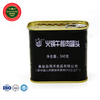 340g Beidaihe Wholesale Hot Pot Canned Pork Luncheon Meat Haccp Fresh Meat for sale