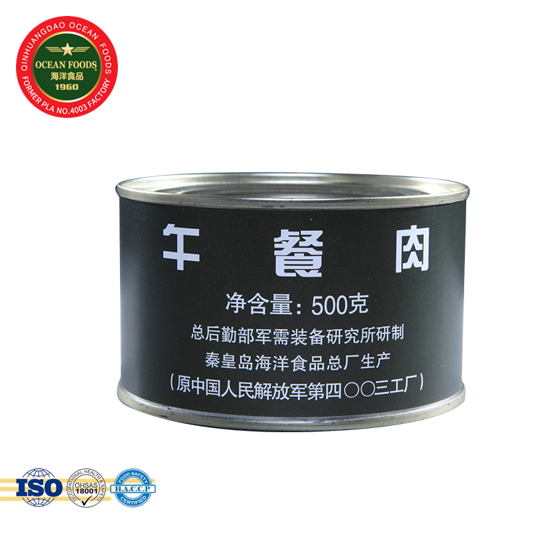 Military Factory Supply 500g Ready Eat pork luncheon meat in Square tins for sale