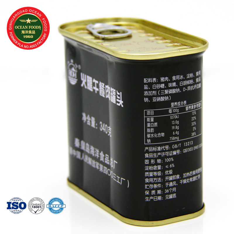 Factory Direct Sale 340g Canned Ham Luncheon Meat for sale