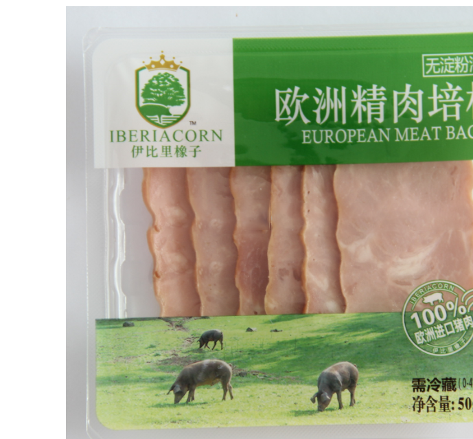 European meat bacon with 50g *3 for sale