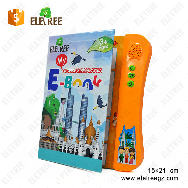 Bilingual ABC learning & education electronic toys,intelligent bilingual learning machine E-book for Children for sale