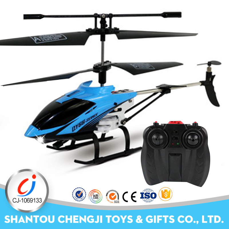 3.5 channel rc helicopter infrared diecast model aircraft for sale