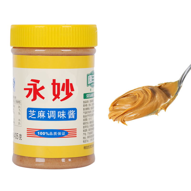 Chinese supplier vegetarian food sesame paste tahini with sesame oil for sale