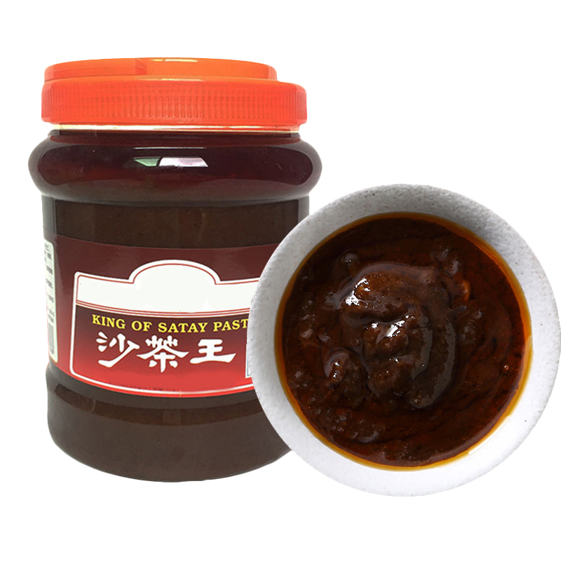 Chinese supplier best selling products chicken satay sauce for barbecue for sale