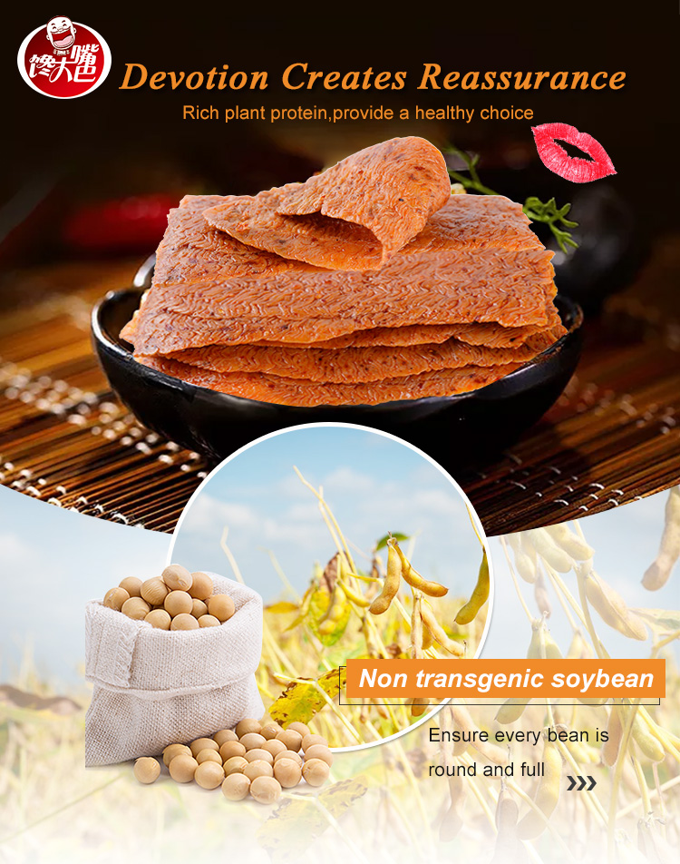 Snack soy bean products high protein dry spicy tofu snacks for sale