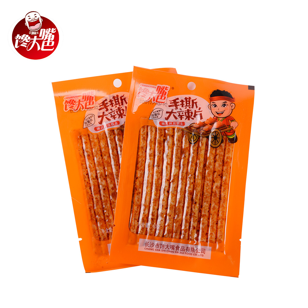 manufacture supply dried food soy chunks snacks spicy dry Tofu for sale