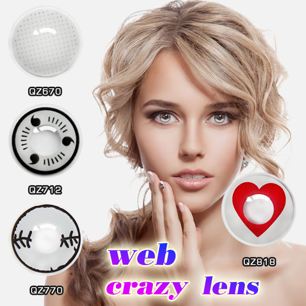 Vogue revolving pattern design circle yellow cat eyes crazy contact lens for sale