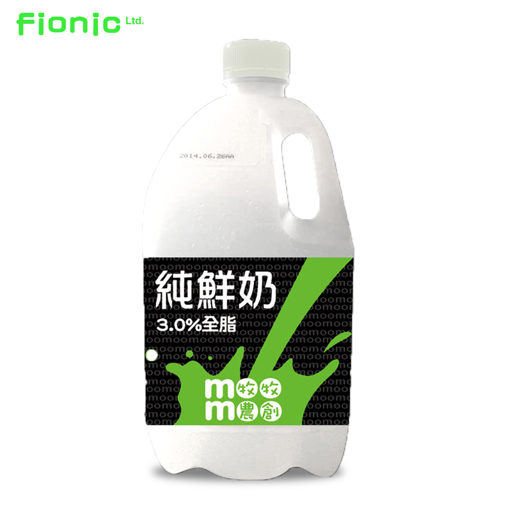 Fresh Milk 2L Raw Milk Suppliers for sale