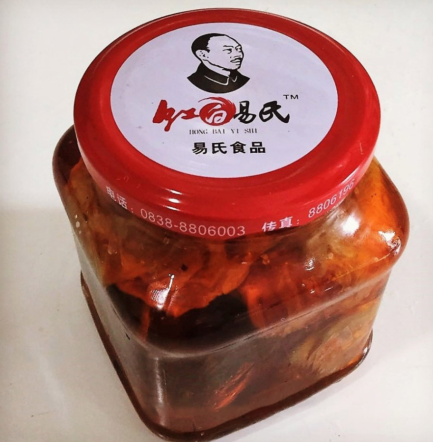 350g Fermented Bean Curd, health function for sale