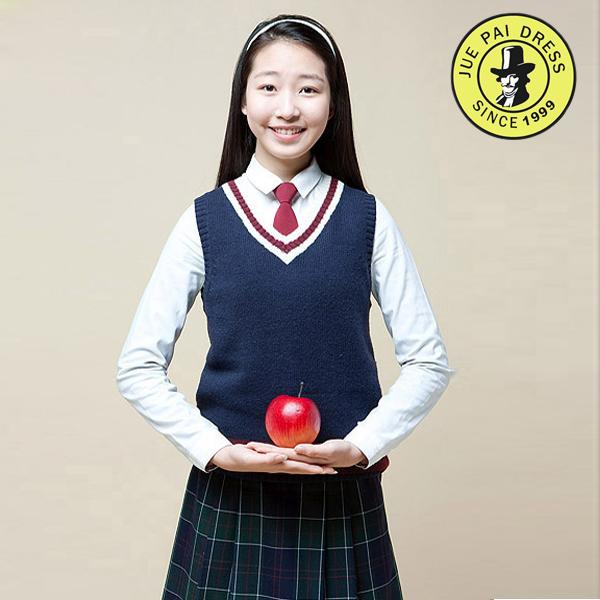 SU-K12 high school uniform skirts for sale