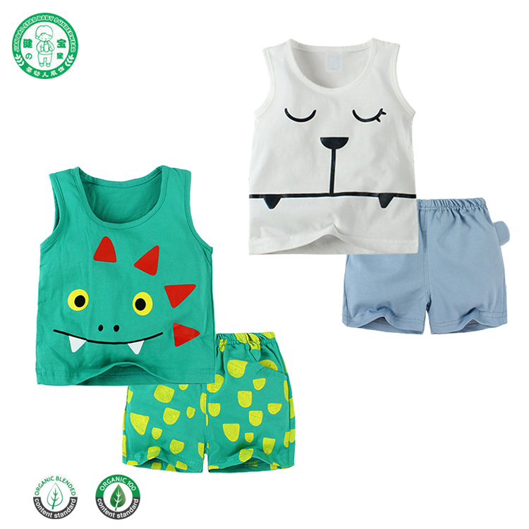 New fashion style organic cotton sleeveless baby clothes set 2pcs for baby boy for sale