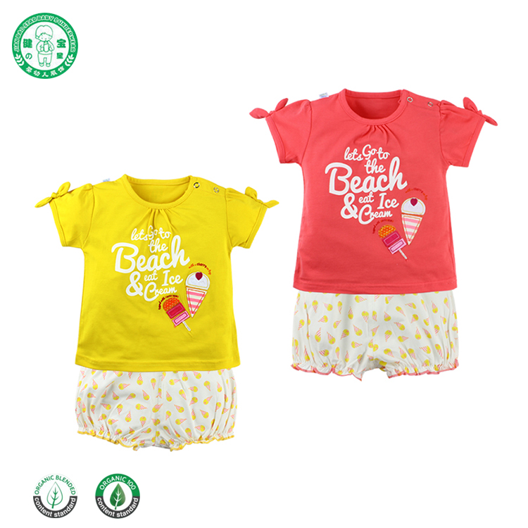 Summer 2 pieces cotton short sleeves kids boutique clothing baby clothes set for sale