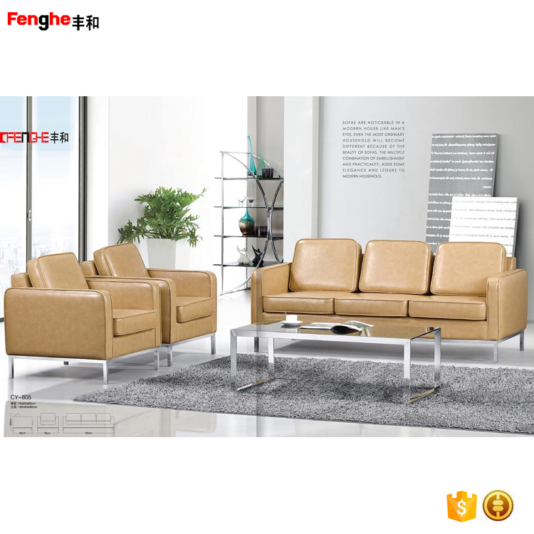 Luxury Modern office furniture leather sectional sofa set design