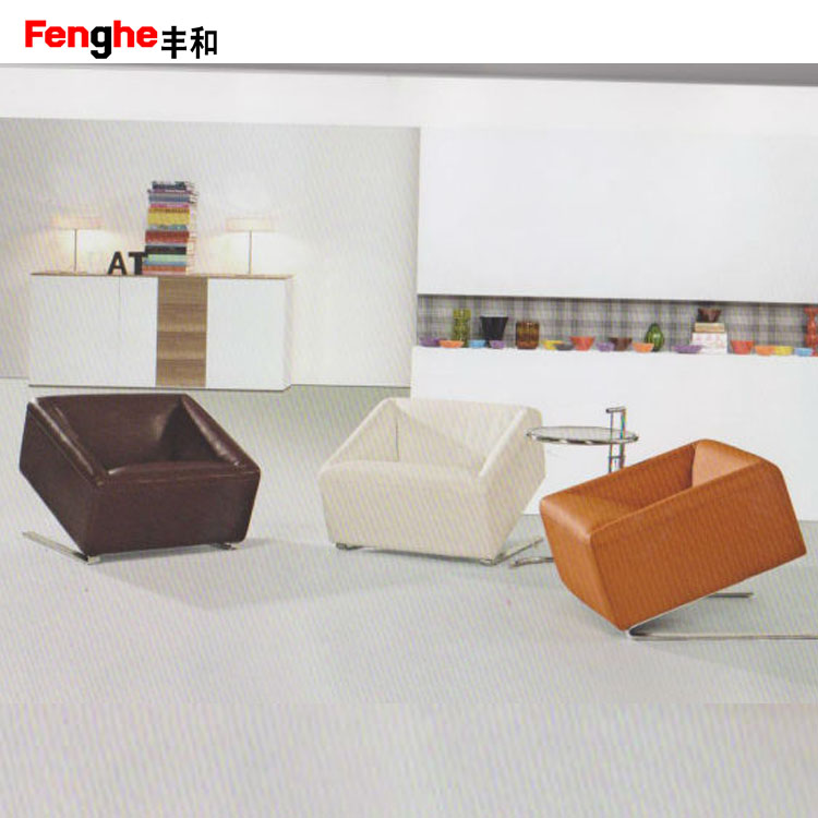 hot sale fashion style office reception sofa