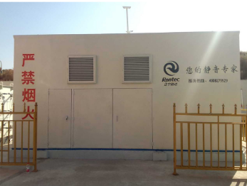 Soundproof generator enclosure for gas station for sale
