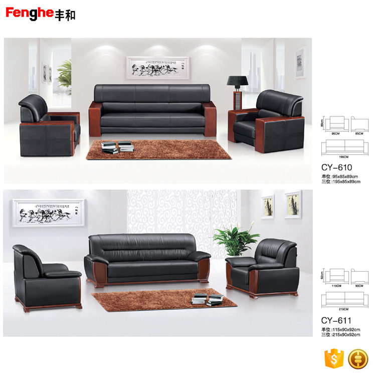 hot selling office furniture executive office sofa, modern leather sofa, leather for sofa for sale