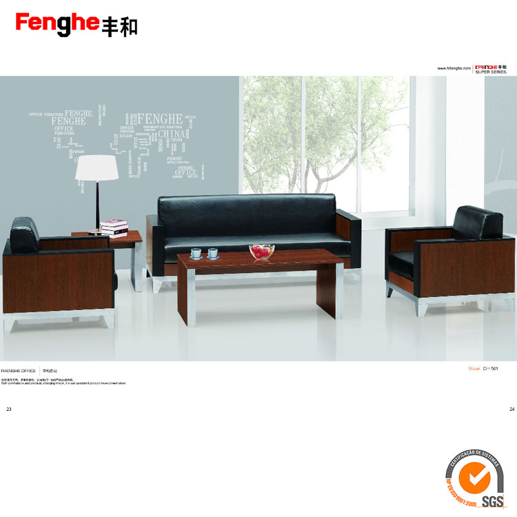 High end antique design office furniture sectional office sofas for  sale