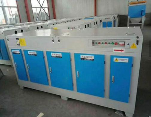 UV Photolysis Oxidation Purifier For Industrial Gas Treatment for sale