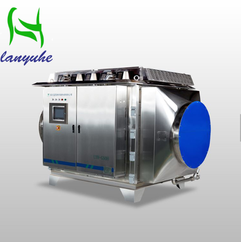 microwave catalytic UV Light oxygen photolysis system for industrial exhaust gas treatment and VOCs Treatment for sale