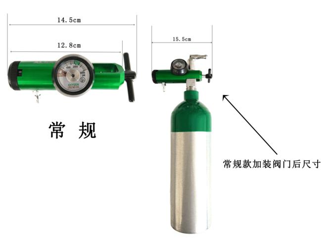 KJ factory direct sell O2 medical aluminum cylinder for hospital use