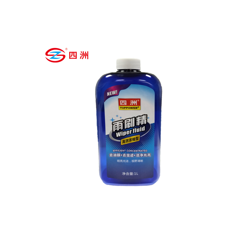 Car Windshield Magic Anti Fogging Cleaning Liquid for sale