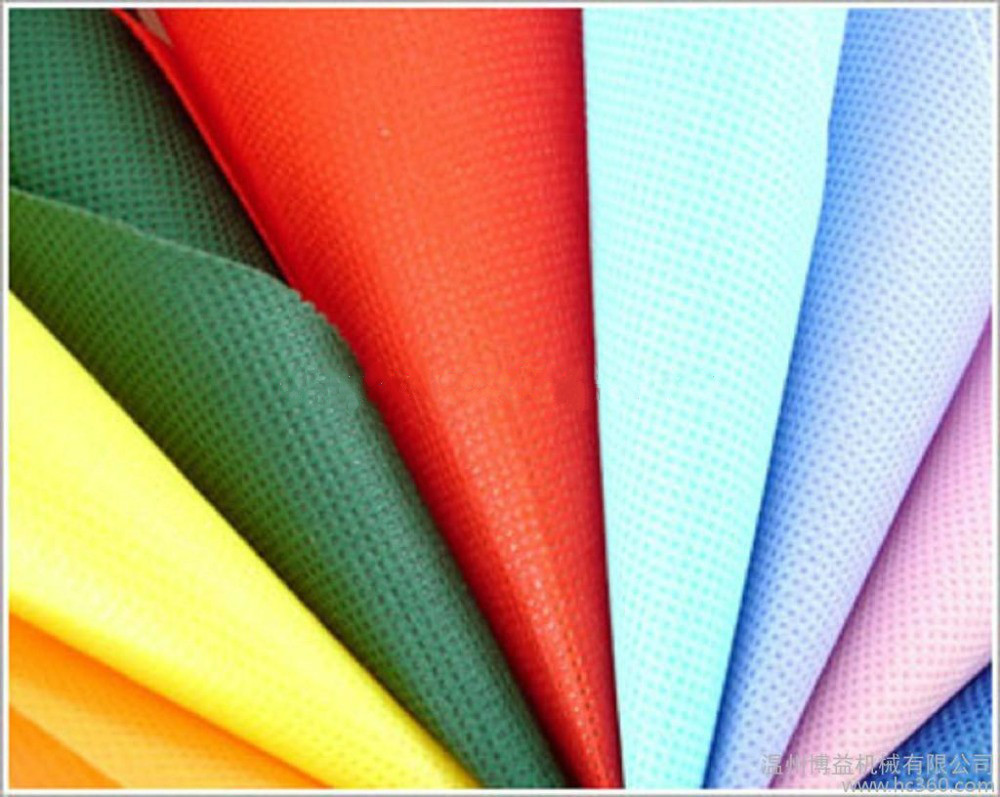 2017 non-woven fabrics packaging Sale