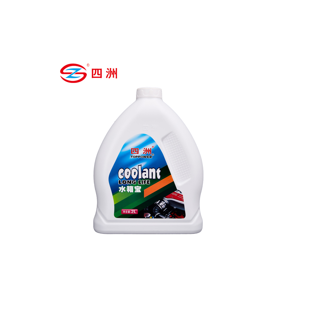 Supply Auto Radiator Coolant with Red and Green Color for sale