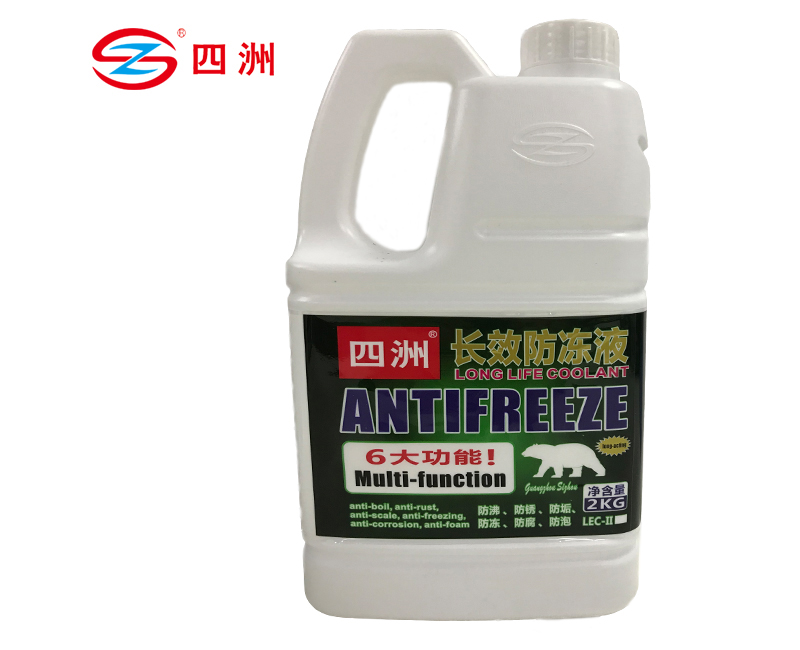 Green and Red Anti-rust Long Life Radiator Coolant Fluid with MSDS for sale