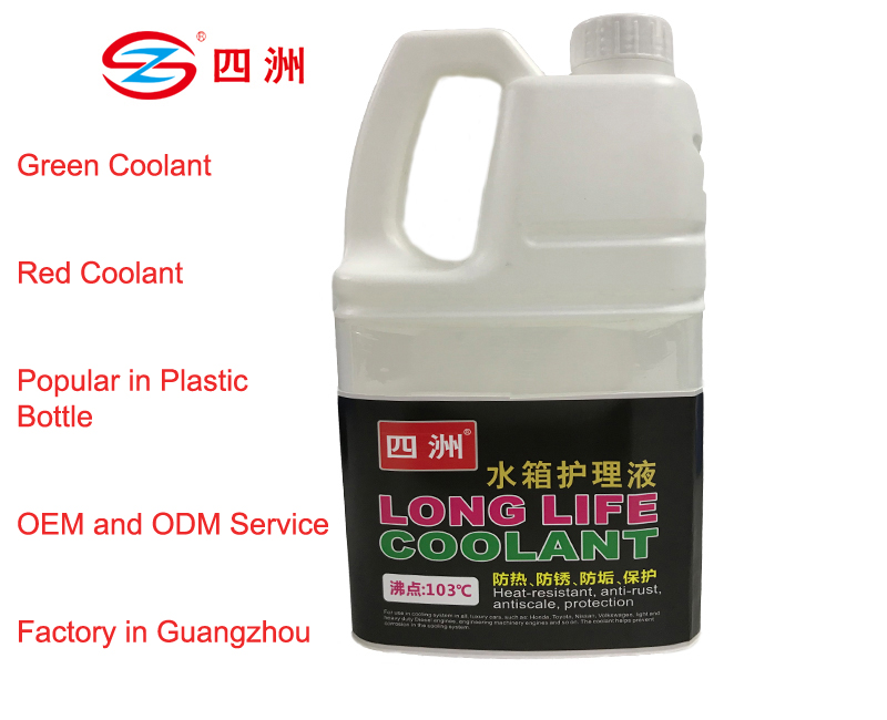 Wholesale Factory Price Green and Red Long Life Radiator Coolant MSDS for sale