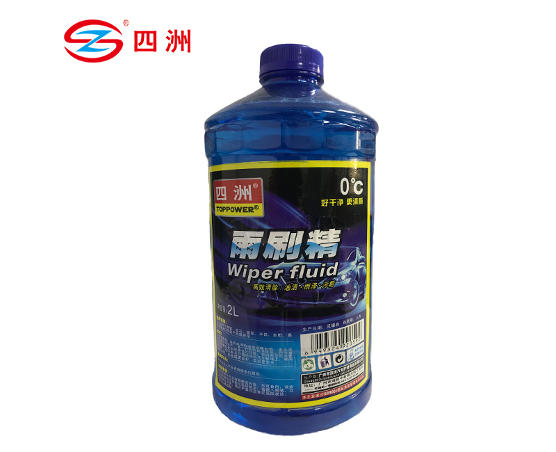 Cleaning Product Blue Color Car Window Wash Wholesale Liquid Glass Car Care Cleaning Liquid for sale