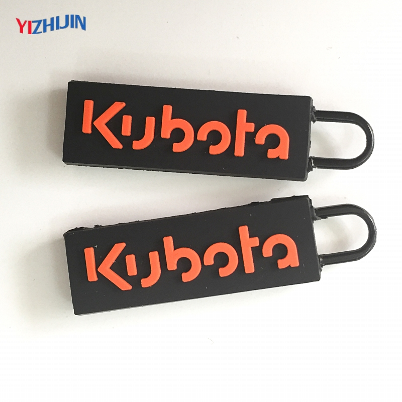 YZJ-150522 OEM and ODM rubber zipper puller with metal pull