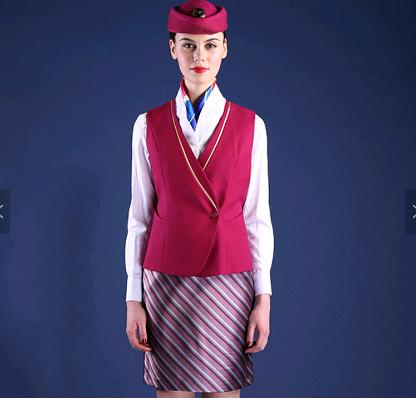 New Design Fashion Airline Uniform Stewardess sale