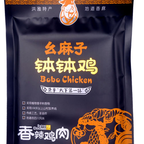 Sichuan Flavoring Snacks Spicy Pot Chicken Meat For Sale