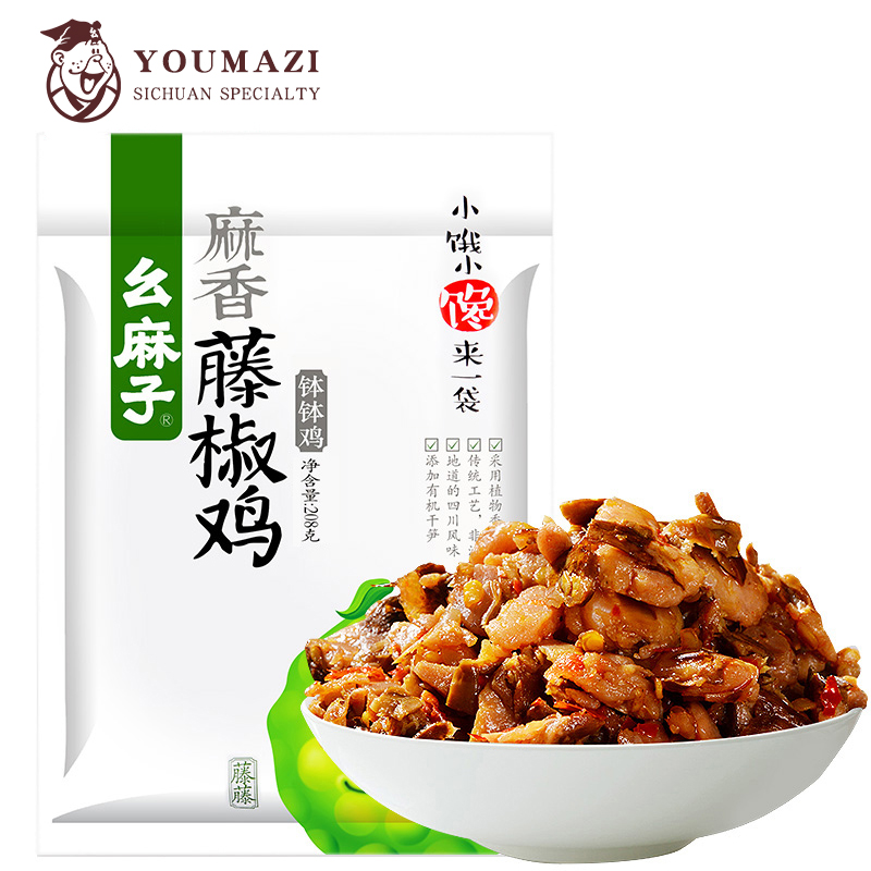 Sichuan Spicy Flavor Green Pepper Snack Chicken Meat For Sale