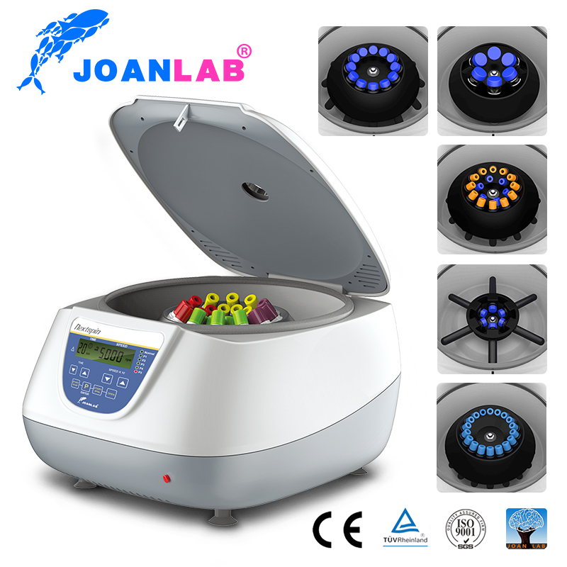 JOAN LAB NEXTSPIN PROGRAMMABLE CENTRIFUGE for sale