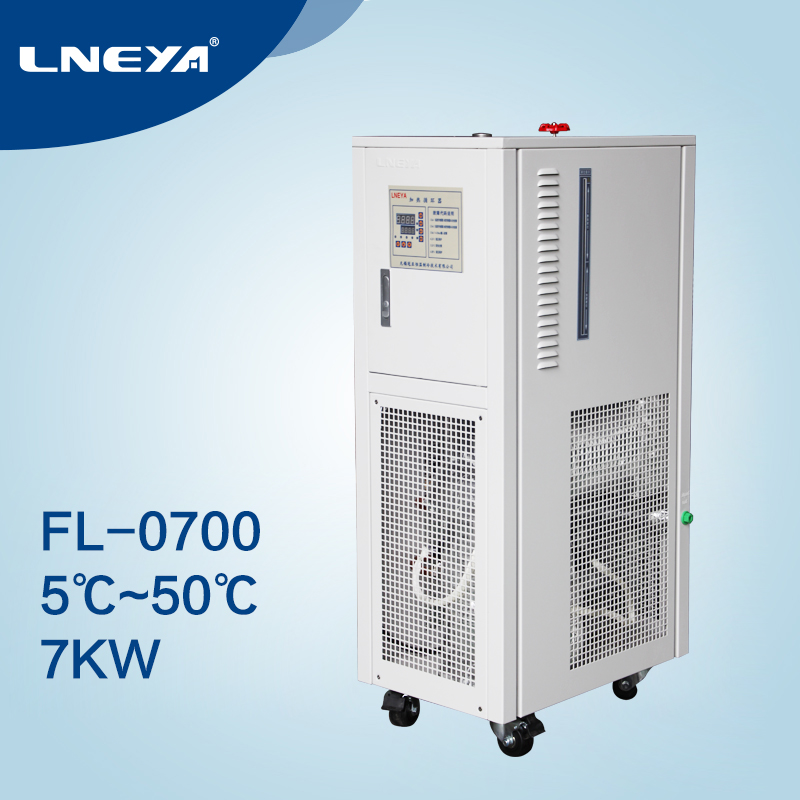7kW 25L water chiller system for sale