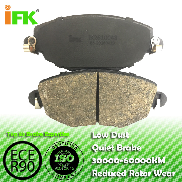 IK2610048:1121894,GDB1434,D910,FORD Disc Brake Pads