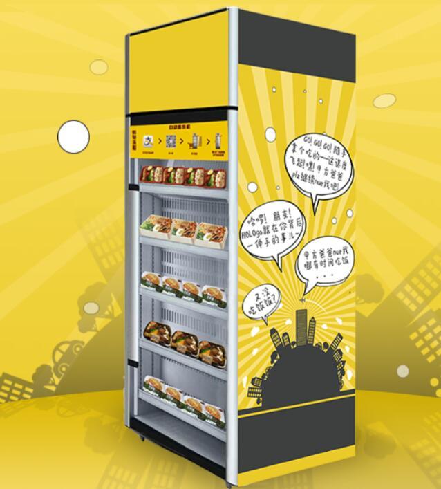 C6I RFID vending machine