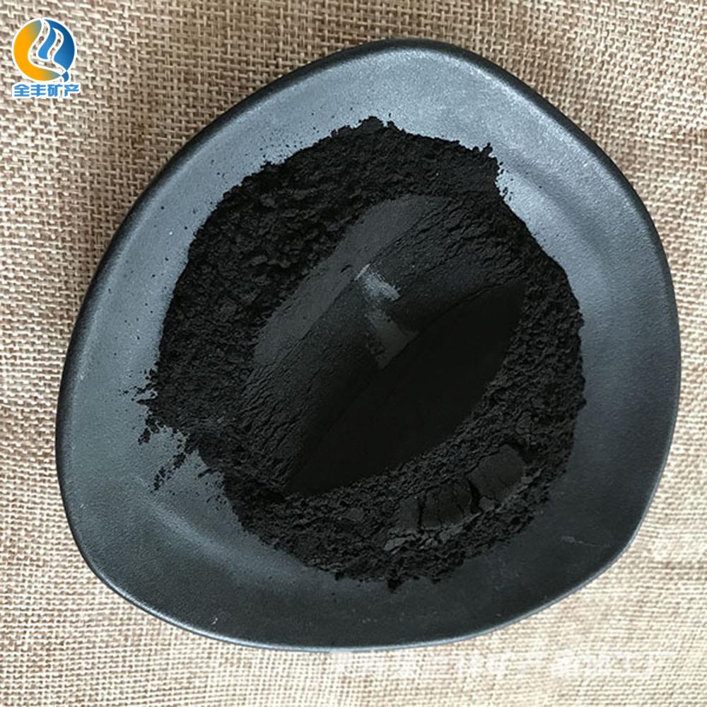 110/120/130/160/ Iron Oixde Black for sale