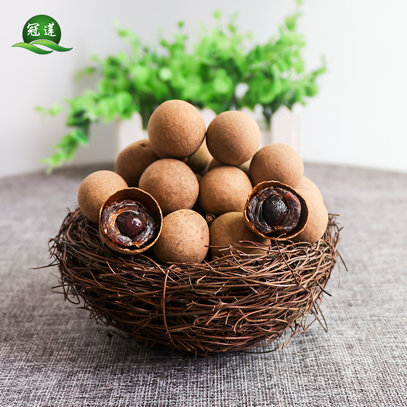 Chinese organic fruit good quality longan honey sweet dried fruits longan sale