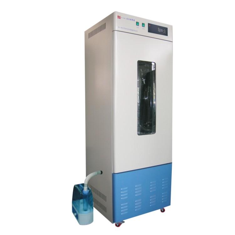 High Quality Electric Incubator Biochemical Incubator for sale