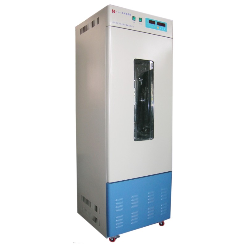 Top Quality ISO Electric Incubator Biochemical Incubator for sale