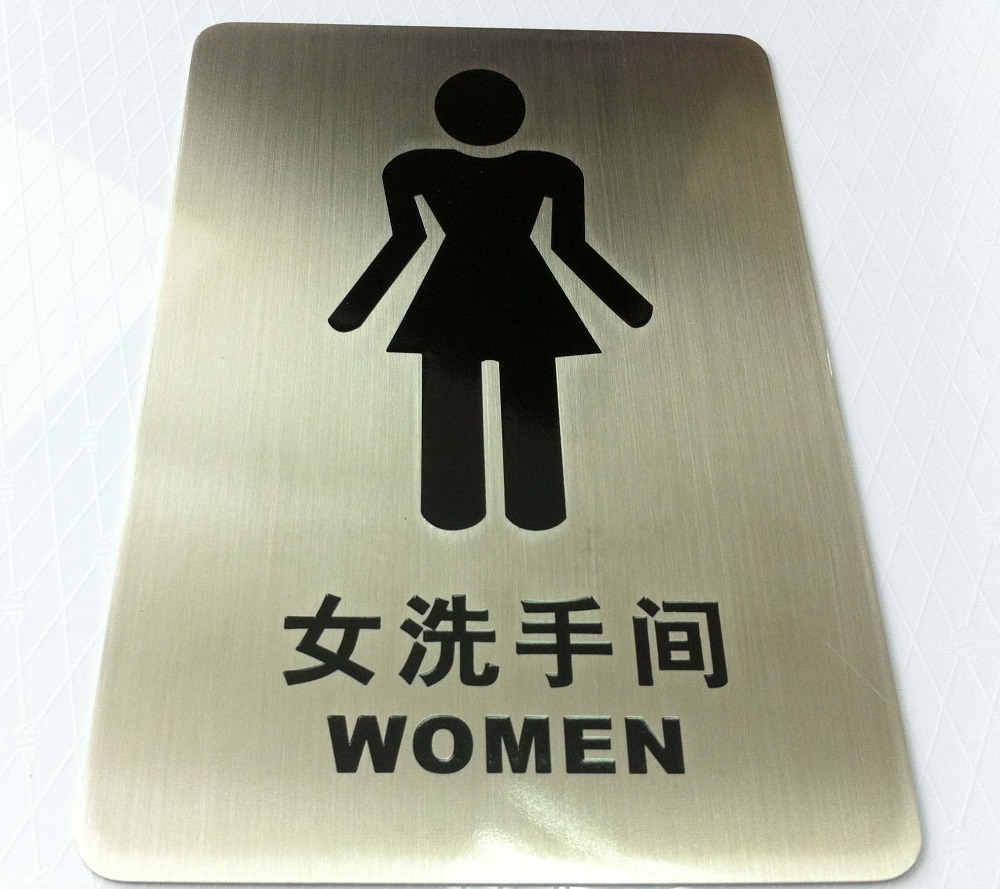 TMY-131 customized toilet sign stainless steel toilet sign etched toilet sign