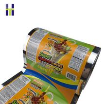 high quality printed wrapping film wrapping materials for packing foods snacks biscuits confectionery