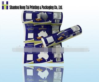 HT flexible laminated printing flexible packaging compound packaging film for sugar