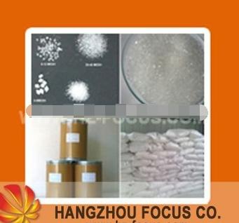 Sweetener Sodium Saccharin Factory From China