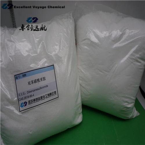 Dibenzenesulfonimide