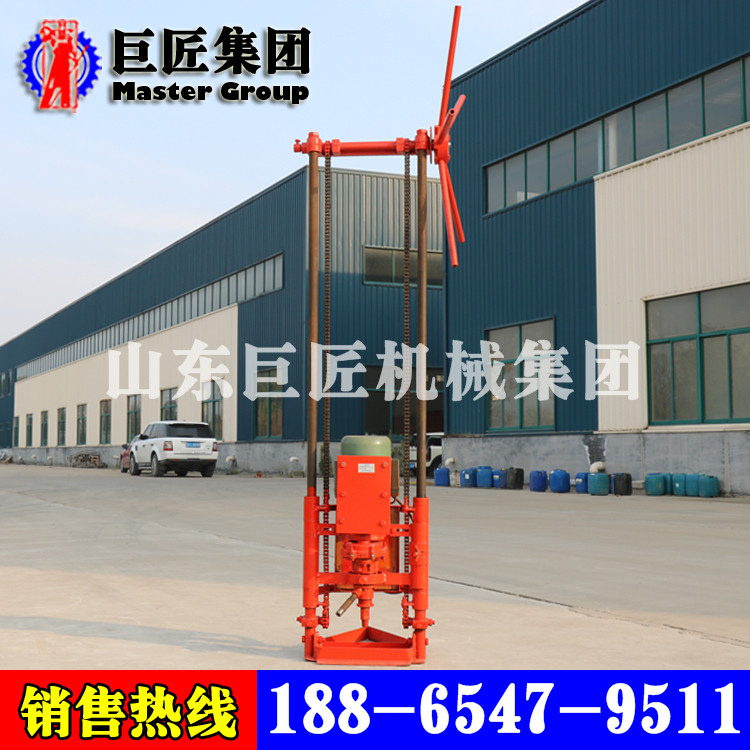 QZ-1A type two phase electric sampling drill rig