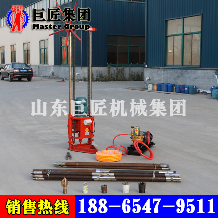 QZ-2D three phase core drilling rig